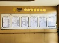 朗颐杨柳郡居家养老服务中心环境图片