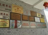 杭州市拱墅區老人公寓證書圖片