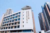 盐田区社会福利中心•招商观颐之家外景图片