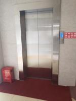 青城山青城雅居老年康养中心图片