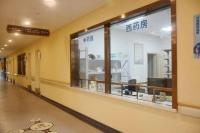 上海仁杰护理院环境图片