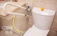 椿萱茂(天津奧體)老年公寓  設施圖片