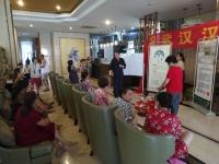 武漢市福澤灣養老院活動圖片