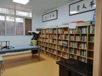 武漢市福澤灣養老院環境圖片