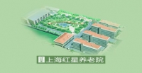 上海红星养老院外景图片