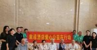 鑫康馨社區養老院活動圖片
