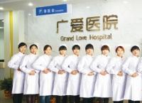 武汉广爱医院(临终关怀科/护理院/养老院)护工图片