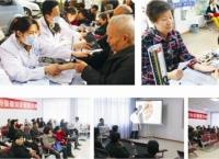 武汉广爱医院(临终关怀科/护理院/养老院)服务图片