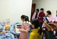 合川市宝润阳光护理康养中心活动图片
