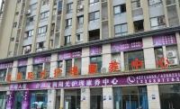 合川市宝润阳光护理康养中心外景图片