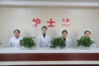 东营胜利中医医院国宾医养养老院护工图片