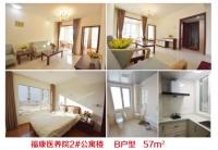 聊城市阳谷县福康医养院房间图片