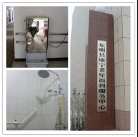 东明康宁老年福利服务中心设施图片
