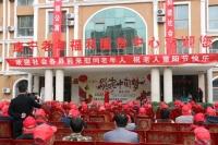 东明康宁老年福利服务中心活动图片